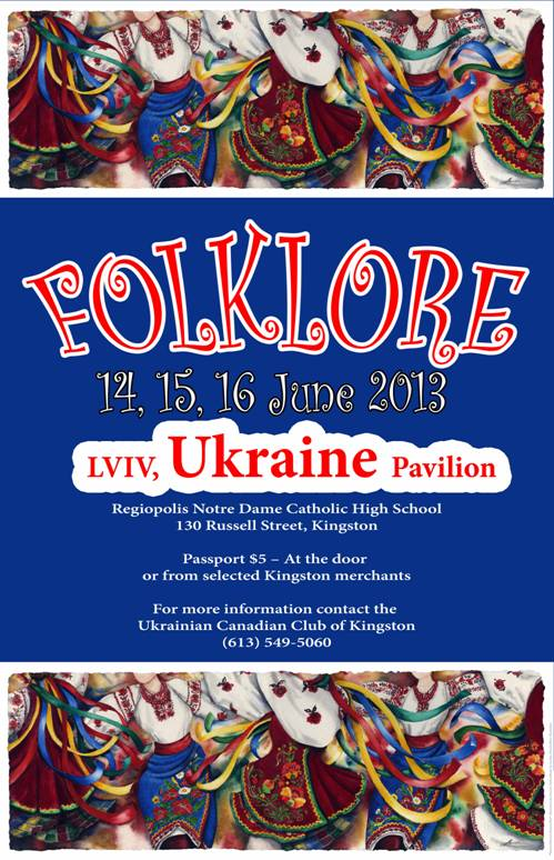Folklore in Kingston (Lviv Ukrainian Pavilion) @ Regiopolis Notre Dame Catholic High School | Kingston | Ontario | Canada