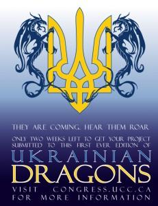 DragonsDenLogo4-Basic-Poster