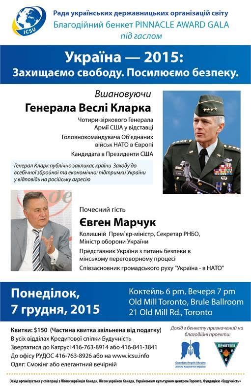UkraineFreedom