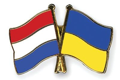 FlagUkraine Netherlands