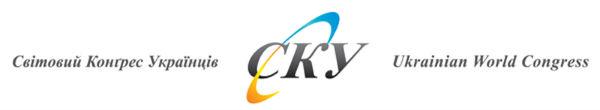 CKY Full Logo
