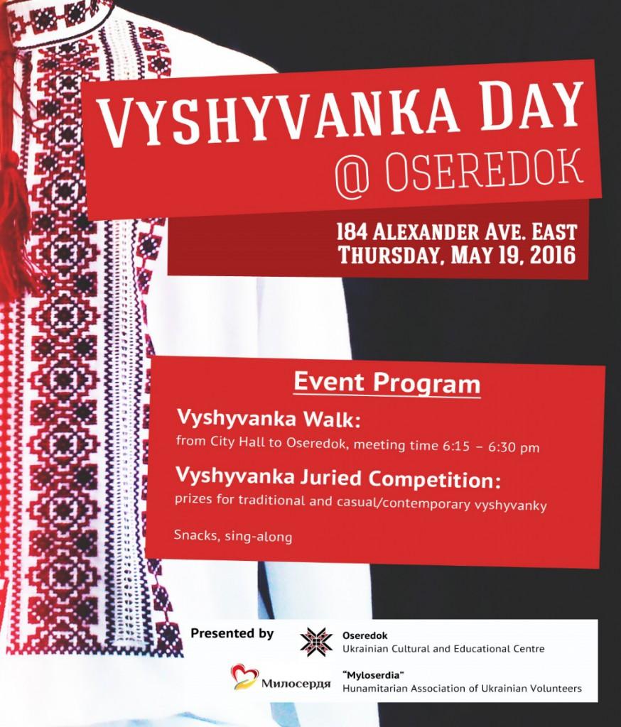 Vyshyvanka Day at Oseredok @ Oseredok   Winnipeg   Manitoba   Canada