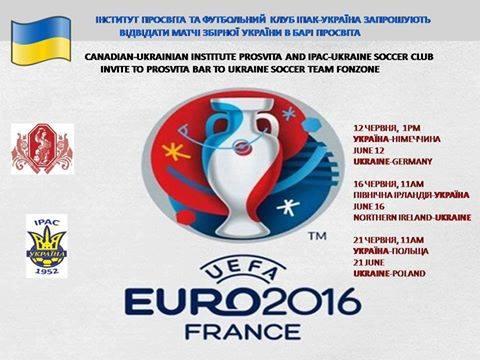 UEFA Euro - Come Cheer on Ukraine!