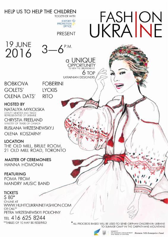 Fashion Ukraine @ Old Mill, Brule Room | Toronto | Ontario | Canada