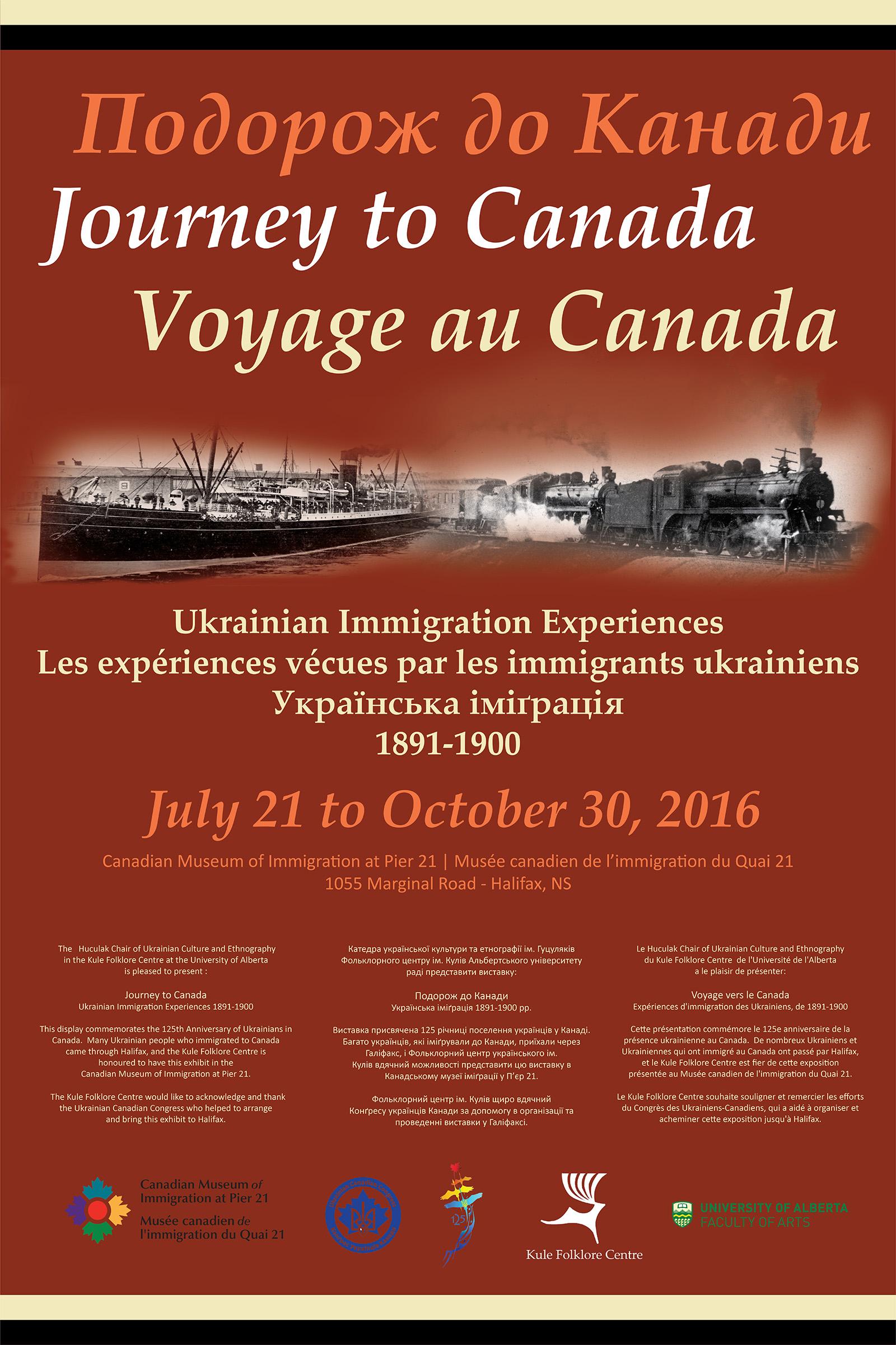 Celebrating 125 Ukrainian Canadian Congress