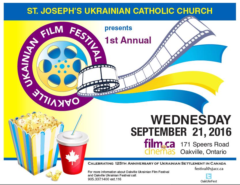 Oakville Ukrainian Film Festival @ Film.ca Cinemas | Oakville | Ontario | Canada