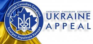 7-ucc-ukraine-appeal