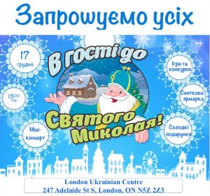 Cвято Святого Миколая @ London Ukrainian Centre   London   Ontario   Canada