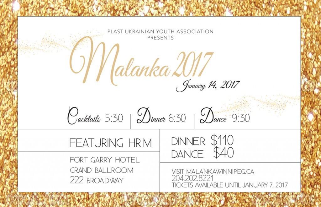 Plast Malanka 2017 [Winnipeg] @ Fort Garry Hotel Grand Ballroom,  | Winnipeg | Manitoba | Canada
