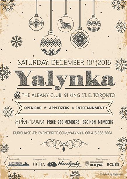 Yalynka @ The Albany Club   Toronto   Ontario   Canada