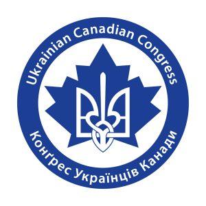 UCC Logo #1