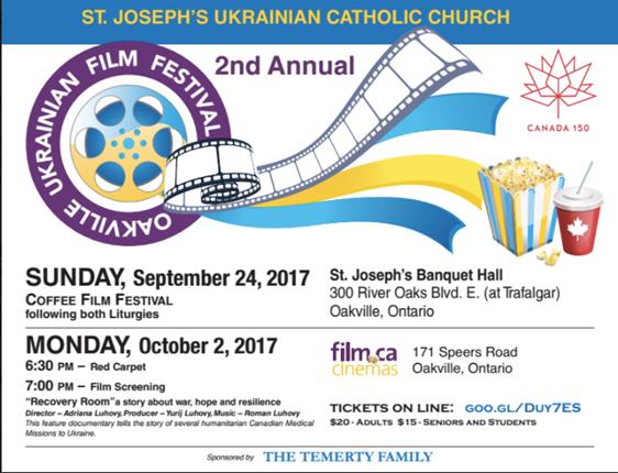 2nd Annual Oakville Ukrainian Film Festival (Coffee Film Festival) @ St Joseph's Banquet Hall | Oakville | Ontario | Canada