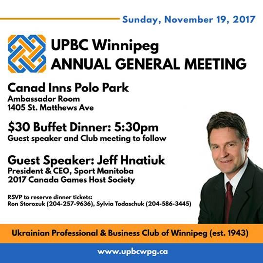 UPBC Winnipeg Annual General Meeting @ Canads Inn Polo Park   Winnipeg   Manitoba   Canada