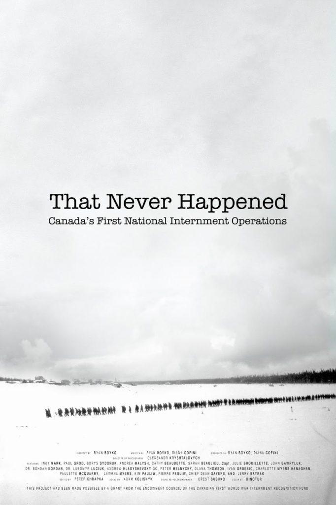 """That Never Happened"": Film Screening [MONTREAL] @ Rialto Theatre   Montréal   Québec   Canada"