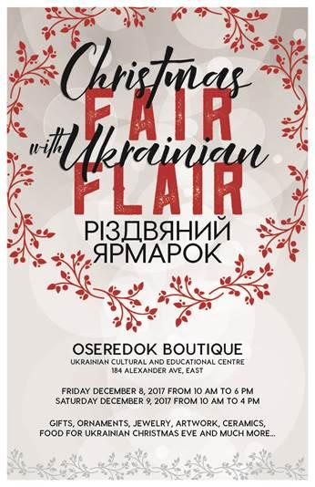 Oseredok's annual Christmas Fair @ Oseredok Ukrainian Cultural and Educational Centre | Winnipeg | Manitoba | Canada