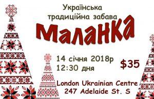 "Традиційна Новорічна забава - ""МАЛАНКА"" @ London Ukrainian Centre   London   Ontario   Canada"