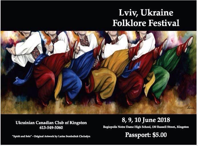 Lviv, Ukraine Folklore Festival @ Regiopolis Notre Dame High School | Kingston | Ontario | Canada