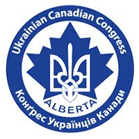 Logo of Alberta Provincial Council