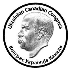 UCC Shevchenko Medal
