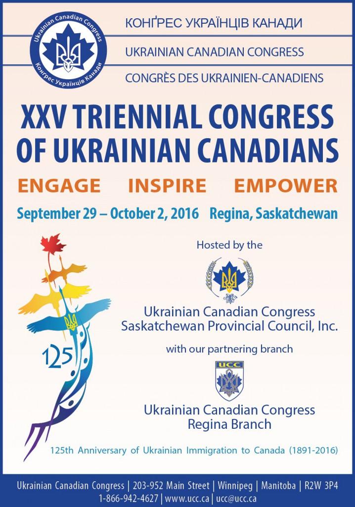 xxv-triennial-congress-ad
